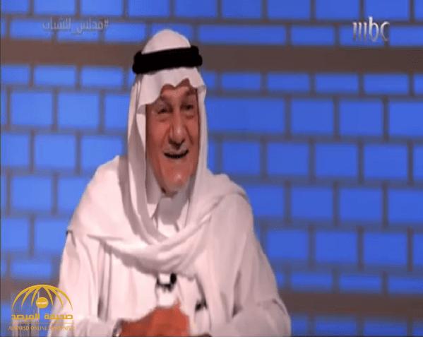 """بالفيديو: شاهد .. رد الأمير""""تركي الفيصل"""" على مذيع طلب من فتاة إعادة سؤالها بلفظ """"سموك"""" بدل """"أنت"""""""