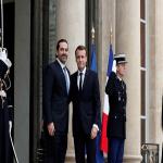 بالصور و الفيديو : شاهد الرئيس الفرنسي يستقبل الحريري في الإليزيه بباريس