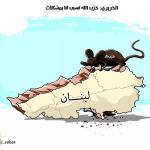 """شاهد: أبرز كاريكاتير """"الصحف""""اليوم الأحد"""
