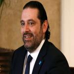 """""""الحريري""""يكشف عن موعد عودته إلى لبنان من باريس"""