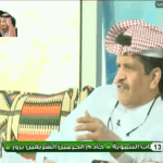 "شاهد آخر خواطر عدنان جستنيه.. "" جحفلهم ولا ما جحفلهم"" تفاعلا مع قرارات آل الشيخ"