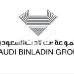 """السعودية تطلب التحقيق في استثمارات """"بن لادن"""" في الجزائر"""