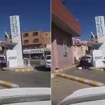 بالفيديو .. حقيقة السطو المسلح على جهاز صراف آلي بالباحة وقتل أحد الحراس