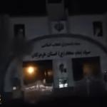 شاهد .. متظاهرون إيرانيون يهاجمون مقرا للحرس الثوري في بندر عباس