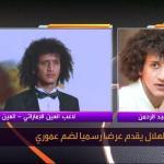 """بالفيديو .. أول تعليق لـ """"عموري"""" على عرض نادي الهلال لضمه لصفوفه"""
