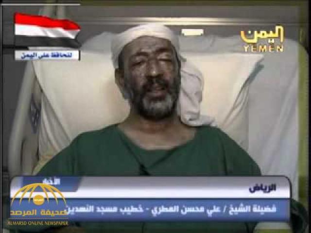 """بالصور.. خطيب جامع """"صالح"""" يؤدي رقصة """"البرع"""" ابتهاجا بمقتله.. وهكذا صدم اليمنيين 597d2037-1d76-4ea4-a5c5-31666a32cf43.jpg?resize=640,480&ssl=1"""