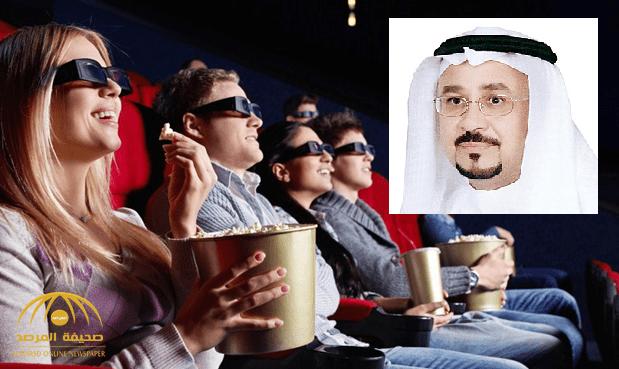 هل ستحدث ردة فعل أو ضجة عند بداية افتتاح دور السينما ؟