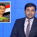 """شاهد لحظة إعلان  """"مذيع يمني""""  خبر مقتل """"شقيقه"""" على يد الحوثيين !"""
