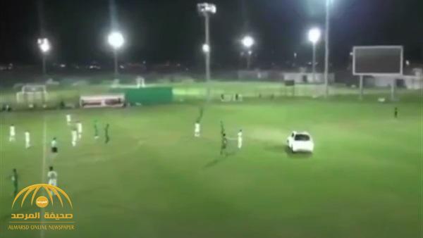 شاهد.. تصرف غريب … مشجع إماراتي يقتحم ملعب كرة قدم بسيارته