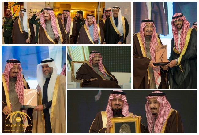 بالصور و الفيديو : خادم الحرمين الشريفين يرعى حفل تكريم الفائزين بجائزة الملك خالد لعام 2017
