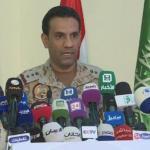 بالفيديو : المالكي يعلن تطهير محافظة شبوة اليمنية و الاستيلاء على أسلحة حصلت عليها ميليشيا الحوثي من إيران