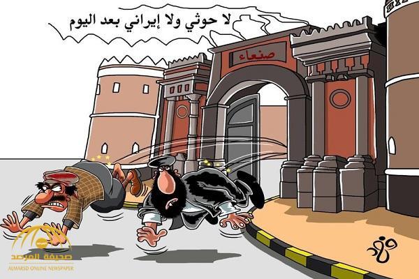 """شاهد.. """" كاريكاتير"""" يمني """"ساخر"""" يحظى بتداول واسع على تويتر!"""