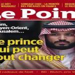 """ولي العهد """"محمد بن سلمان"""" يتصدر غلاف مجلة فرنسية شهيرة .. وهكذا وصفته"""