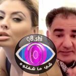 """تخلق نجاح بطريقة عاهرة .. بالفيديو : شقيق الجسمي: يهاجم """" مريم حسين"""" ويكشف صحة المقطع الفاضح !"""
