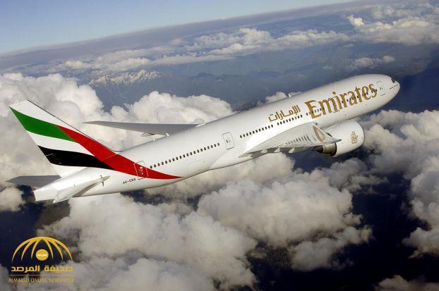 """أول إجراء تتخذه """"الإمارات"""" ضد قطر بعد اعتراض مقاتلاتها طائرتين مدنيتين كانتا في طريقهما للبحرين!"""