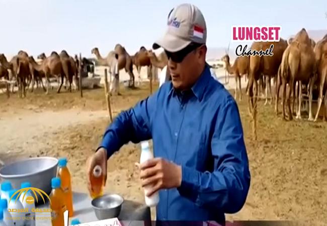 بالفيديو:سياسي إندونيسي يشرب بول الإبل بالمملكة ويشعل مواقع التواصل