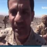 """بالفيديو.. العقيد """" تركي المالكي """" يفاجئ الجميع .. ويوجه رسالة هامة لقوات التحالف في اليمن"""