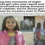 اغتصاب طفلة وقتلها تهز المجتمع الباكستاني .. وكاميرا في المكان توثق تفاصيل الجريمة