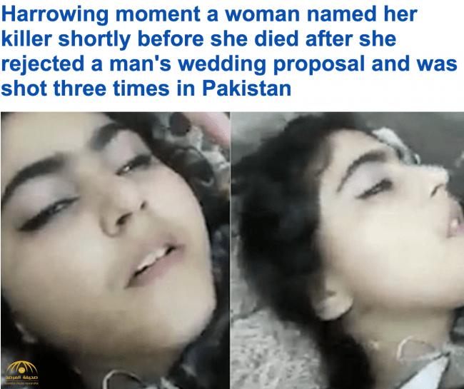 شاهد .. باكستانية تكشف عن اسم قاتلها وتلفظ أنفاسها الأخيرة