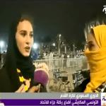 شاهد.. غضب بين مشجعات الاتحاد من العكايشي بعد مباراة الفتح .. وفتاة: مباراة تقهر!