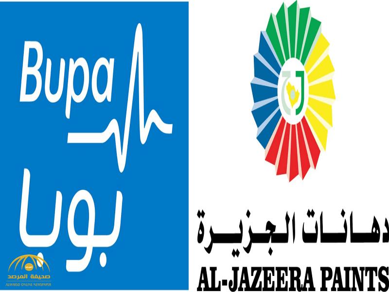 """""""دهانات الجزيرة"""" تجدد تعاقدها الطبي مع """" بوبا العربية"""""""