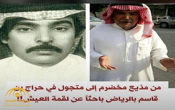 صورة لمذيع شهير يعمل في حراج بن قاسم بالرياض تشعل تويتر .. وهكذا ردت هيئة الإذاعة والتلفزيون