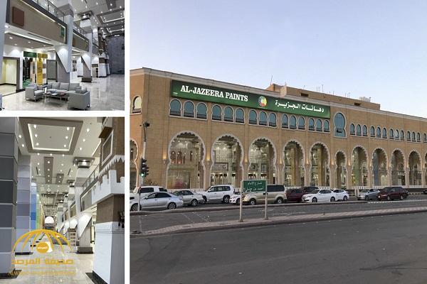 افتتاح أول معارض دهانات الجزيرة عام 2018 بحي النسيم في الرياض