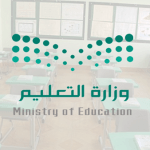 التعليم: 5 قضايا تمنع الإداريين من «النقل» للوظائف التعليمية.. والتقديم اليوم