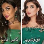 """صورة صادمة للفنانة الكويتية """"أمل العوضي"""" بدون فوتوشوب.. ومغرد: مش معقول مش ممكن!"""