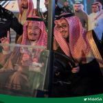 شاهد بالفيديو و الصور : خادم الحرمين يفتتح جناح مؤسسة مسك الخيرية بالجنادرية 32