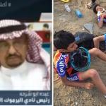 """شاهد """"رئيس نادي اليرموك"""" يكشف تفاصيل جديدة حول """"مأساة الدراجين"""" ..ويصرح: وقع حادث آخر في نفس اليوم !"""