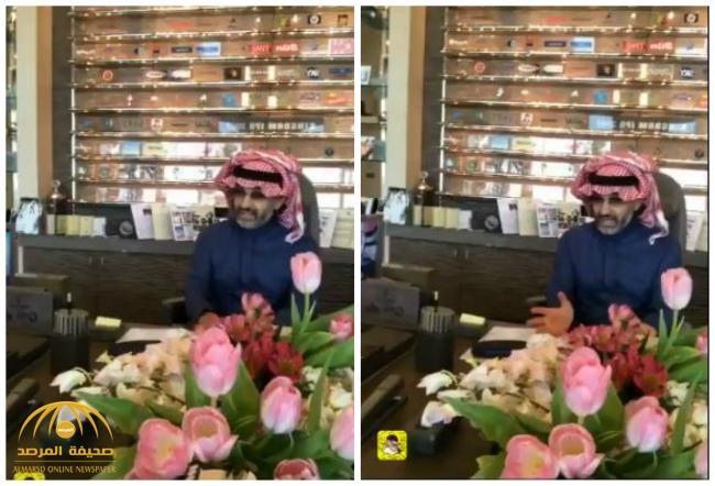 """شاهد: الوليد بن طلال يؤكد حضوره مباراة الهلال أمام العين الإماراتي .. ويوجه رسالة لـ """"تركي آل الشيخ"""""""