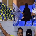 بعد مباراة الباطن.. مشجع نصراوي وعائلته يتحولون إلى تشجيع الشباب-صورة