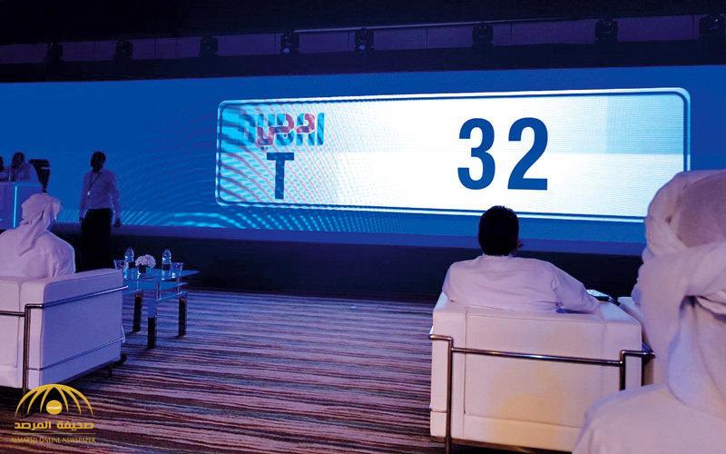 """شاهد بالفيديو: أرقام لوحات مركبات في """"دبي"""" ثمنها 19 مليوناً"""