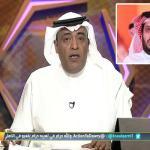 """بالفيديو .. """"آل الشيخ"""" : ياسر القحطاني عالة على إدارات الهلال .. ومن المؤسف أن يكون قائد المنتخب حبيس دكة البدلاء"""