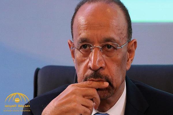 """الوزير """"الفالح"""" يكشف السبب وراء قلق السعودية من طرح أرامكو في بورصة نيويورك"""