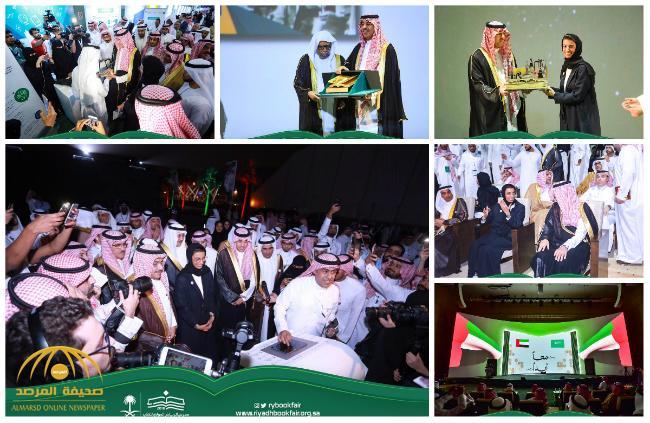 نيابة عن خادم الحرمين .. بالصور : وزير الثقافة والإعلام يفتتح معرض الرياض الدولي للكتاب
