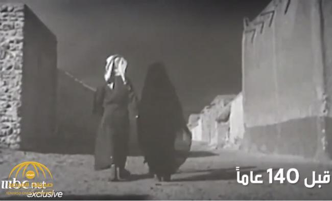 """بالفيديو .. """"إم بي سي"""" تكشف مقتطفات من حياة السيدة الأولى بالمملكة .. ولماذا كان يتباهى الملك عبد العزيز بـ""""أنا أخو نورة""""؟"""
