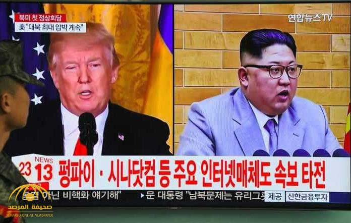 شرط الرئيس الأميركي للقاء زعيم كوريا الشمالية