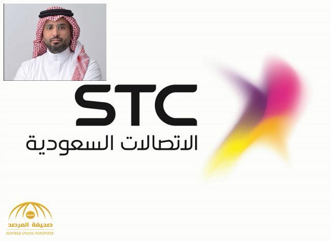 """""""STC"""" تعيّن محمد أبا الخيل مديراً عاماً للشؤون الإعلامية .. وهذه نبذة من سيرته العلمية والعملية"""
