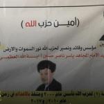 مرشح في الانتخابات العراقية يدعي النبوة.. شاهد: أغرب لافتات دعايته!