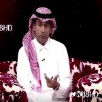 """سقطة مقدم برنامج """"الخيمة"""" تضع سامي الجابر في موقف محرج .. ومطالبات جماهيرية بعقابه-فيديو"""