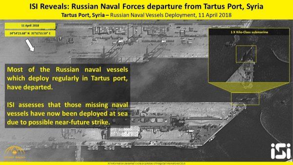 بشكل مفاجئ.. روسيا تسحب 11 بارجة من ميناء طرطوس السوري