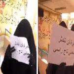 """أول إجراء رسمي للجنة التحقيق في فيديو """" الحجاب"""" المثير للجدل داخل مدرسة بالرياض!"""