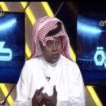"""شاهد.. العويران يرد على مذيع فاجأه بسؤال.. لماذا تكره الهلال؟.. ويعلق على لقطة """"آل الشيخ"""": هذه الحركة تُسجل لأبو ناصر!"""