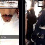 """شاب يتحرش بفتاة في مطار حائل ويصورها """"سناب شات"""""""