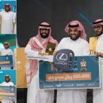 """بالصور: اختتام بطولة المملكة لـ""""البلوت"""" والإعلان عن الفائزين بالمراكز الأربعة"""