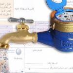"""""""العمل"""" تكشف عن دعم فواتير المياه والصرف.. والحد الأقصى يصل إلى هذه القيمة!"""