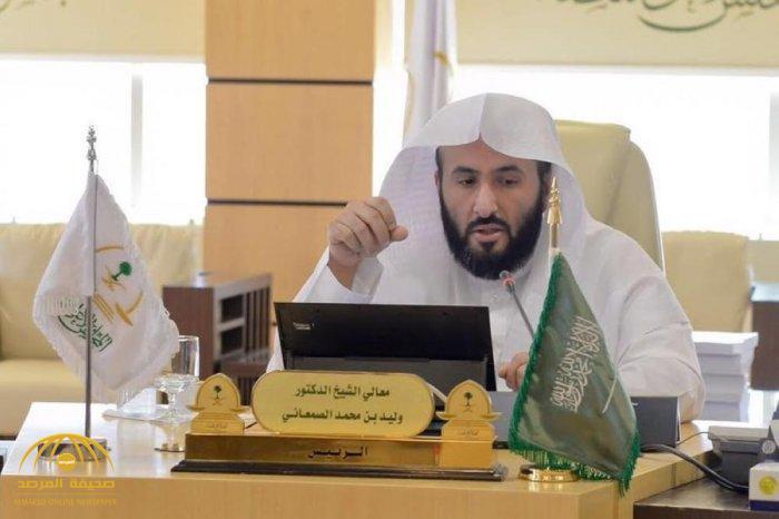 وزير العدل يوجه بمراجعة نظام التنفيذ لمنع توقيف الخدمات على المديونين صحيفة المرصد
