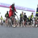 شاهد: أول سباق نسائي للدراجات الهوائية في جدة.. وصاحبة المركز الأول!